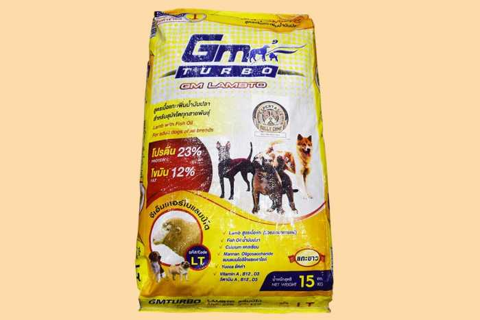 LAMBTO Dog Food for adult dogs - all breeds- Chiang Mai, Thailand