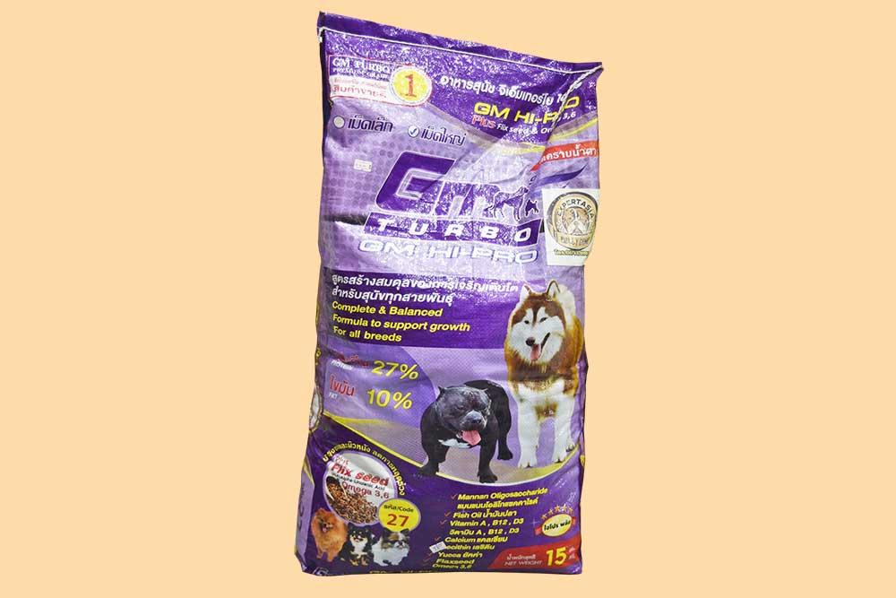 GM TURBO HI-PRO Plus++ 27S dog food