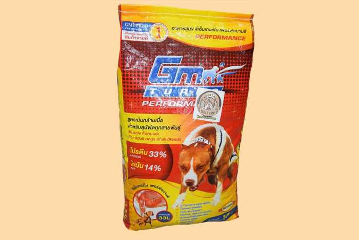 GM TURBO Performance Dog Food