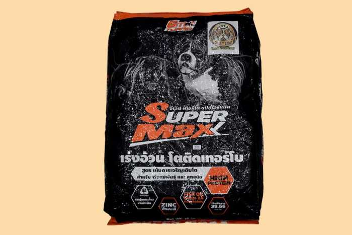 GM TURBO Super Maxx อาหารสุนัขสำหรับขาย